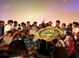 Tamil movie Maragatha Naanayam audio launch held in Chennai. Celebs like Sivakarthikeyan, Vishnu Vishal, Aadhi, Nikki Galrani, Arunraja Kamaraj, Santhosh Narayanan and others graced the event.