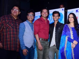 Bappi Lahiri, Gracy Singh, Ranvir Shorey, Shaan, Lesle Lewis, Director Suman Ganguli, Yatharth Ratnum, Producer Raujesh Jain & many others were spotted at the music launch of the film Blue Mountains to release on 7th April 2017.