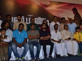 Tamil movie Power Paandi press meet held at Chennai. Celebs like Dhanush, Rajkiran, Revathi, Prasanna, Chaya Singh, Robo Shankar, Stunt Silva, Sentrayan, Vidyullekha Raman, Sean Roldan, Subramaniam Siva, Prasanna GK, Velraj, Dhivyadharshini (DD) and others graced the event.