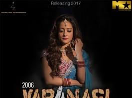 2006 Varanasi – The Untold is an upcoming Bollywood movie directed by Aryeman Keshu and produced by Mira Marwah, Ankit Bhardwaj & Nandan Sankritayan. Starring Om Puri, Rahul Dev, Ravi Kishan, Mukul Dev and Raima Sen among others. The movie is based on the true incident of Varanasi blasts, which took place on 7th March 2006 at the Sankat Mochan Hanuman Temple.
