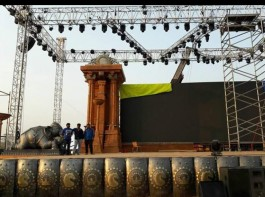 Prabhas's Baahubali 2 pre release event: A glimpse at the arrangement of the Mega function.