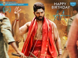 Have a look at Allu Arjun's DJ Birthday special poster. Duvvada Jagannadham or DJ is an upcoming Telugu film written and directed by Harish Shankar and produced by Dil Raju under his banner Sri Venkateswara Creations. Starring Allu Arjun and Pooja Hedge in lead roles.