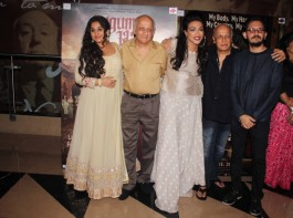 Begum Jaan special screening held in Mumbai on April 13, 2017. Celebs like Vidya Balan, Poonam Rajput, Ravija Chauhan, Pitobash Tripathy, Mishti Chakravarty, Pallavi Sharda, Sayani Gupta, Gauhar Khan, Priyanka Setia, Fllora Saini, Ridhima Tiwari and others spotted at the special screening.
