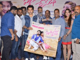 Telugu movie Pelliki Mundu Prema Katha Movie Theatrical Trailer Launch event held at Hyderabad. Celebs like Ashwini, Chethan Cheenu, Madhu Gopu, Sudhakar Patnam, Avinash Salandra, DSK, KL Damodar Prasad, Malkapuram Shivakumar, Suresh Kondeti and others graced the event.