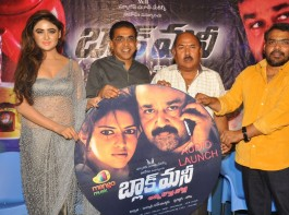 Telugu movie 'Black Money' audio launch held at Hyderabad. Celebs like Sony Charishta, Bekkem Venugopal and others graced the event.