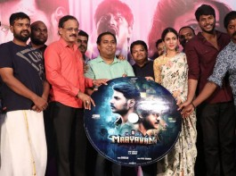 Tamil movie Mayavan audio launch event held at Chennai. Celebs like Sandeep Kishan, Lavanya Tripathi, Daniel Balaji, CV Kumar, Ghibran, Abinesh Elangovan, Arun Pandian, Leo John Paul, Mime Gopi, Bagavathi Perumal graced the event.
