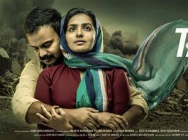 Take Off is a Malayalam thriller film directed by Mahesh Narayan and produced by Shebin Backer and Anto Joseph. Starring Parvathy, Kunchacko Boban, Fahadh Faasil, Prakash Belawadi in the lead role.