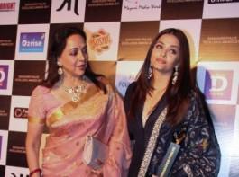 Bollywood actress Hema Malini and Aishwarya Rai Bachchan spotted during Dadasaheb Phalke Excellence Awards 2017, in Mumbai on April 21, 2017.