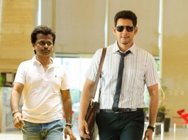 Spyder is an upcoming Telugu spy thriller film written and directed by AR Murugadoss. Starring Mahesh Babu and Rakul Preet Singh in the lead role.