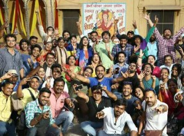 The shooting for actors Ayushmann Khurrana and Bhumi Pednekar upcoming film