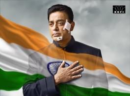 Vishwaroopam II is an upcoming Indian spy thriller film simultaneously being made in Tamil, Telugu and Hindi. Written and directed by Kamal Haasan. Starring Kamal Haasan, Rahul Bose, Pooja Kumar, Andrea Jeremiah, Shekhar Kapur and Waheeda Rehman in the lead role.