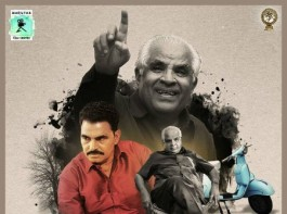 Kempiruve is an upcoming Kannada movie. Starring Dattanna and Sayaji Shinde in the lead role.