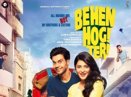 Behen Hogi Teri is an upcoming Bollywood romantic comedy film directed by Ajay K Pannalal and produced by Tony D'souza, Amul Vikas Mohan, Nitin Upadhyaya. Starring Rajkummar Rao and Shruti Haasan in the lead role.