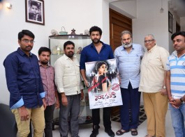 We all know that Malayalam blockbuster film 'Puthiya Niyamam' starring Nayanthara in lead role is coming in Telugu as 'Vasuki'. SR Mohan is releasing the film's Telugu version under Sriram Cinema Banner.