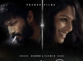 Kalki is an upcoming Tamil movie directed by Dhilip, while cinematography was handled by Vijay Karthick Kanan. The film stars Kishore and Yasmin in the lead role.