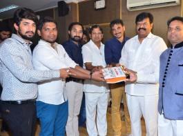 Ra Ra Venugopala movie launched event held at Hyderabad. Celebs like Vijay, Krishna, Swetha, Joshua Batla, Vasu, Pratani Ramakrishna Goud, Sai Venkat, Tummalapalli Rama Satyanarayana and others graced the event.