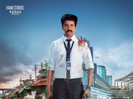 Velaikkaran is an upcoming Tamil action thriller film written and directed by Mohan Raja and Produced by RD Raja. Starring Sivakarthikeyan, Fahadh Faasil, Nayanthara and Sneha in the lead role.