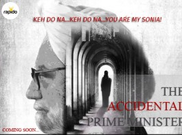 The black and white poster showed the side profile of Anupam, dressed as Manmohan Singh -- complete with a white beard and turban. The focus of the poster is, however, more on the silhouette of a woman -- presumably Congress President Sonia Gandhi -- standing in the corridor of Parliament House. Directed by debutant Vijay Ratnakar Gutte, the memoir by Baru is expected to hit the screens in December 2018, just ahead of the next general election in 2019.