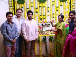 "Stylish Star Allu Arjun who is riding high with blockbuster hits is set to  continue the success saga with Duvvada Jagannadham. To entertain his fans and cine goers, Allu Arjun is coming up with yet another new film. ""Naa Peru Surya - Naa Illu India"" is title of Allu Arjun's new film. Action hero Arjun will play an important role, while Sarathkumar will be seen as an antagonist in the film which has been launched grandly today."