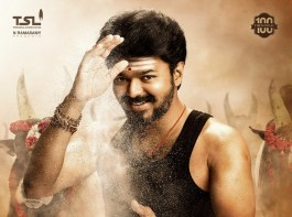 The makers of actor Vijay's next Tamil outing on Wednesday unveiled the film's title and first look on the eve of the actor's birthday. Directed by Atlee, the film has been titled