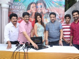 Premaleela Pelligola Movie Trailer Launch held at Hyderabad.