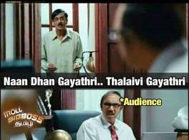 Bigg Boss Tamil funny trolls in Pics.