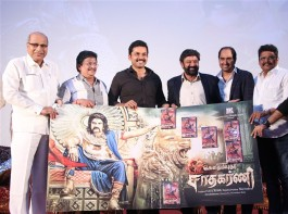 Tamil movie Gautamiputra Satakarni audio launch event held in Chennai. Celebs like Balakrishna, Karthi, KS Ravikumar and others graced the event.