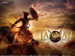 The actor launched the strikingly artistic poster of 'TAANAJI', directed by Om Raut, on his Twitter handle saying: