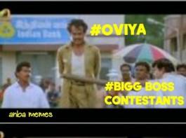 Bigg Boss Tamil: Oviya Memes goes viral in Social Media