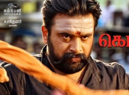 Kodi Veeran is an upcoming Tamil movie directed by M Muthaiah. Starring Sasikumar and Mahima Nambiar in the lead role.