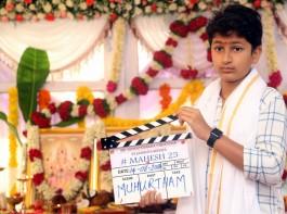 Gautam Krishna clap and Sithara camera switch on for Mahesh 25.