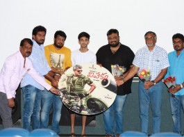 Ajith's Vivekam (Telugu Version) audio launch event held Today. Director Siva, Music composer Anirudh Ravichander and others graced the event.