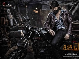 KGF is an upcoming Kannada movie written and directed by Prashanth Neel.