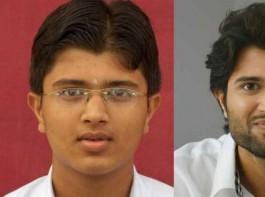 Actor Arjun Reddy's childhood photos go Viral in Social Media.