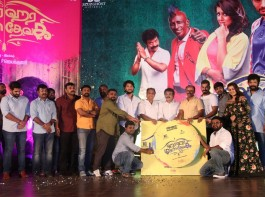 Tamil movie Hara Hara Mahadevaki audio launch event held at Chennai. Celebs like Gautham Karthik, Nikki Galrani, Sathish and others graced the event.