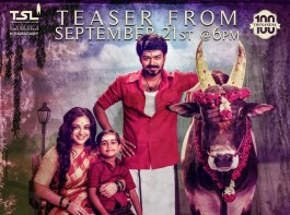 Director Atlee shared Vijay's upcoming movie Mersal teaser poster on social media site. Vijay plays a triple role in the film, which is bankrolled by Sri Thenandal Studios. The three roles feature him as a panchayat head, a doctor and a magician. The film, which has music by A.R Rahman, also stars Nithya Menen, SJ Suryah, Kajal Aggarwal and Samantha Ruth Prabhu.