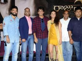 Raju Gari Gadhi 2 trailer launch event held today in Hyderabad. Celebs like Nagarjuna Akkineni, Seerat Kapoor, Music director S. Thaman and others graced the event.