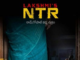 Filmmaker Ram Gopal Varma on Tuesday released the first look poster of his upcoming Telugu film