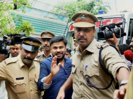 Malayalam superstar Dileep, arrested for alleged involvement in the kidnapping of an actress, was on Tuesday granted bail by the Kerala High Court. The actor later left Aluva sub-jail here to loud cheers from hundreds of his fans. The bail conditions include surrendering his passport, furnishing a bond of Rs 1 lakh, a pledge to stay away from witnesses in the case and to keep away from the media. This is the third time Dileep approached the High Court for bail. He had also sought bail earlier twice from the trial court. The court order on his bail was brought to Aluva sub-jail, where Dileep has been housed, by his brother.