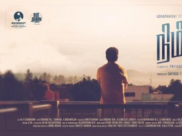 South Indian actor Suriya unveiled the first look poster of Udhayanidhi Stalin's upcoming movie Nimir by tweeting: