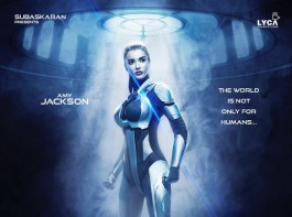Actress Amy Jackson's first look from Shankar sci-fi extravaganza movie. The film, which will be released in Telugu and Hindi, also stars Akshay Kumar as the antagonist, Amy Jackson, Sudhanshu Pandey and Adil Hussain.