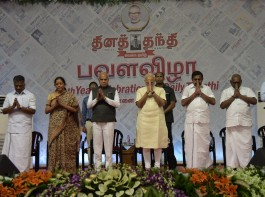 Narendra Modi speaks at the 75 years celebration of leading Tamil daily newspaper Daily Thanthi.