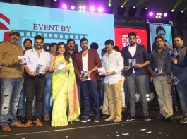 Telugu movie Balakrishnudu Audio Launch event held at Hyderabad. Celebs like Nara Rohit, Raashi Khanna, Samantha, Sai Dharam Tej, Satya Akkala and others graced the event.