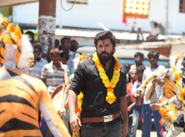 Richie is an upcoming Tamil movie directed by Gautham Ramachandran and written by Rakshit Shetty.