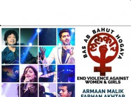Many Bollywood celebrities are also expected to grace the occasion. This is part of the 'Bas Ab Bahut Ho Gaya (Enough is Enough!)' campaign that was initiated by the Population Foundation of India (PFI), well-known director Feroz Abbas Khan and Farhan Akhtar's MARD (Men Against Rape and Discrimination).