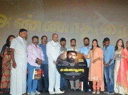 Tamil movie Annadurai Audio Launch event held in Chennai. Celebs like Vijay Antony, Diana Champika, Radhika, Sarathkumar and others graced the event.