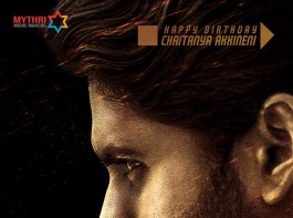 Savyasachi is an upcoming Telugu film written and directed by Chandoo Mondeti, starring Naga Chaitanya, Nidhhi Agerwal and R. Madhavan in the lead role.