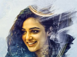 Here's actress Nithya Menen first look from Nani's maiden production Awe.