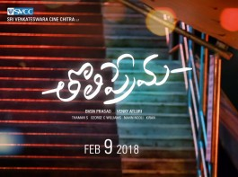 Here is the first look poster of Telugu movie Tholiprema starring Varun Tej in the lead role. A Perfect & Lovely Feeling poster for this Caption