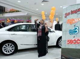 A Saudi woman is seen at the first automotive showroom solely dedicated for women, in Jeddah, Saudi Arabia .